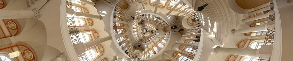 Bavarian State Library Staircase Droste Reprojection